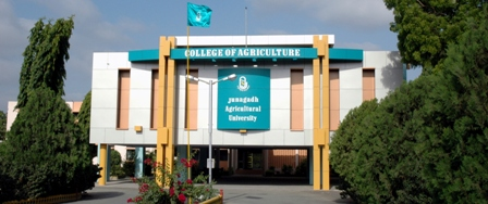 college of agriculture -new